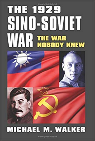 The 1929 Sino-Soviet War: The War Nobody Knew Book Cover