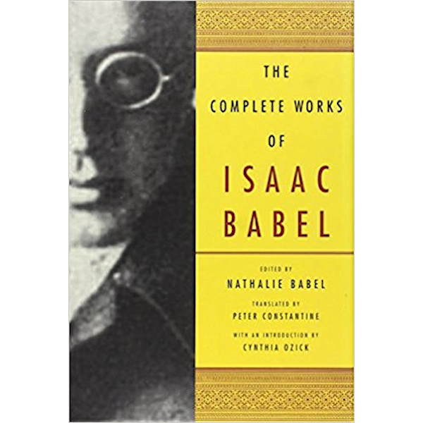 The Compete Works of Isaac Babel Book Cover